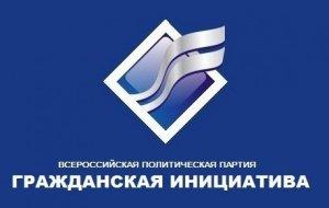 ЦИК представляет...